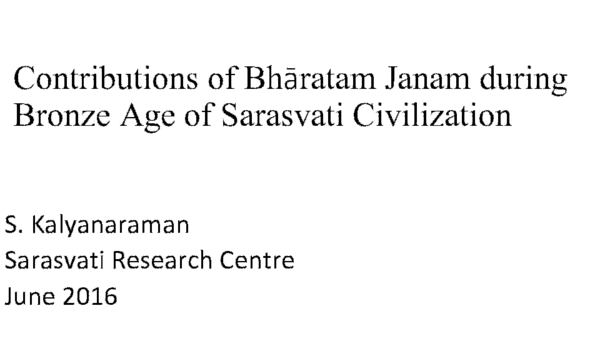 PDF) Contributions of Bharatam Janam during Bronze Age of