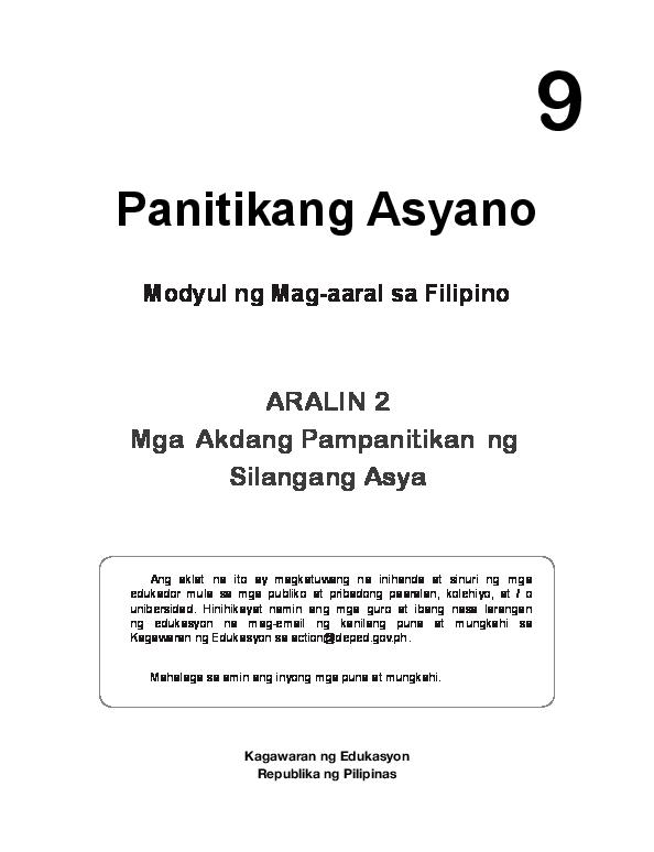 Basahan saknong republikang kahulugan bawat Paano ipinahayag