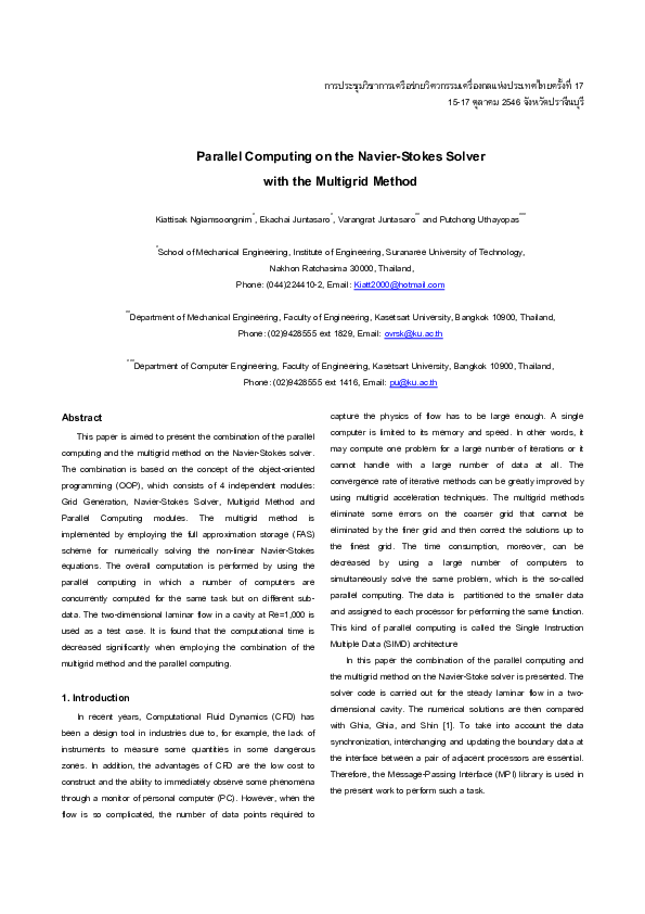 PDF) Parallel Computing on the Navier-Stokes Solver with the