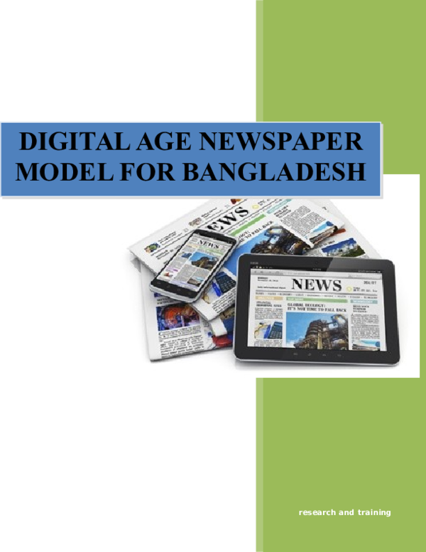 DOC) DIGITAL AGE NEWSPAPER MODEL FOR BANGLADESH | Takie