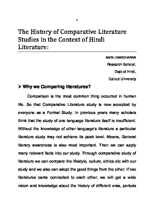 History Of Hindi Literature Pdf