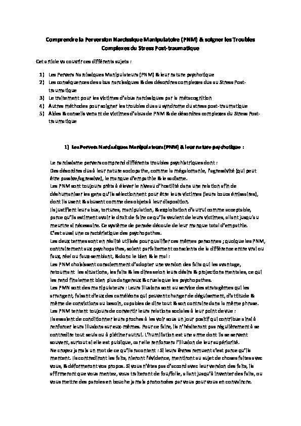 Datation avec un SSPT complexe
