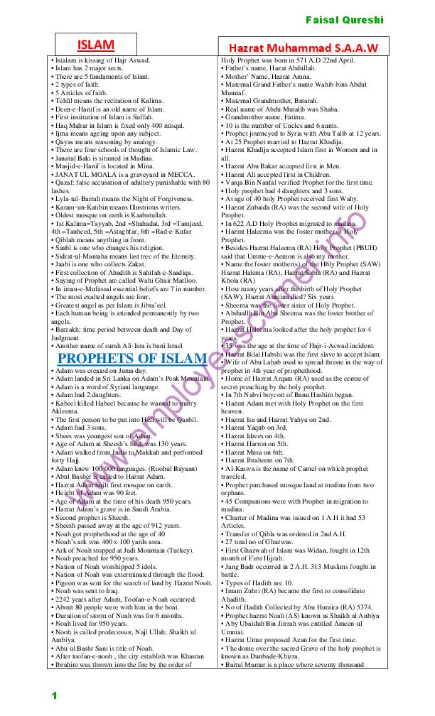 PDF) Islamiat MCQs about Basic Information | Adil Mehais - Academia edu