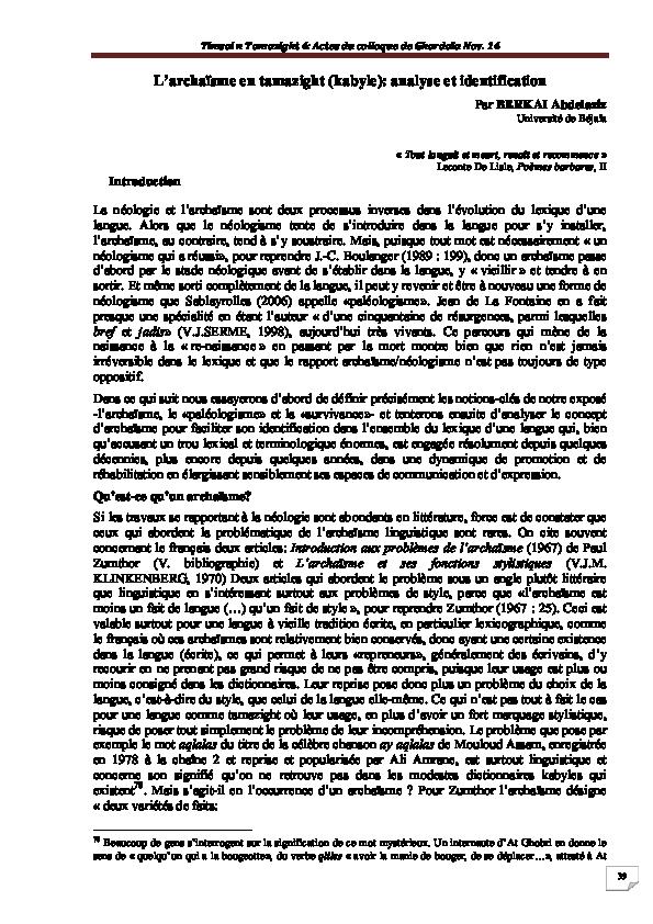 PDF) L'archasme en tamazight (kabyle) : analyse et identification ...