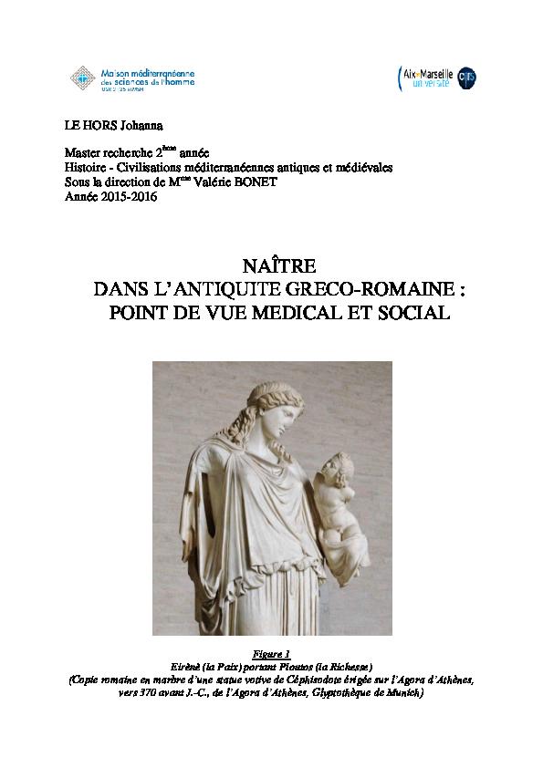 RomainePoint L'antiquité Naître Dans Gréco De Médical Vue Et n0wPOk