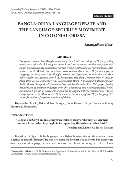 PDF) BANGLA-ORIYA LANGUAGE DEBATE AND THE LANGUAGE-SECURITY
