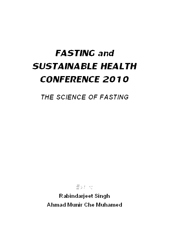 PDF) THE SIGNIFICANCE OF SAHUR (PRE-DAWN MEAL) DURING