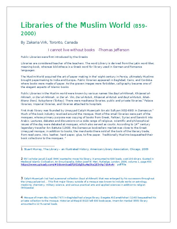 DOC) Libraries of the Muslim World (859-2000) | Zakaria M