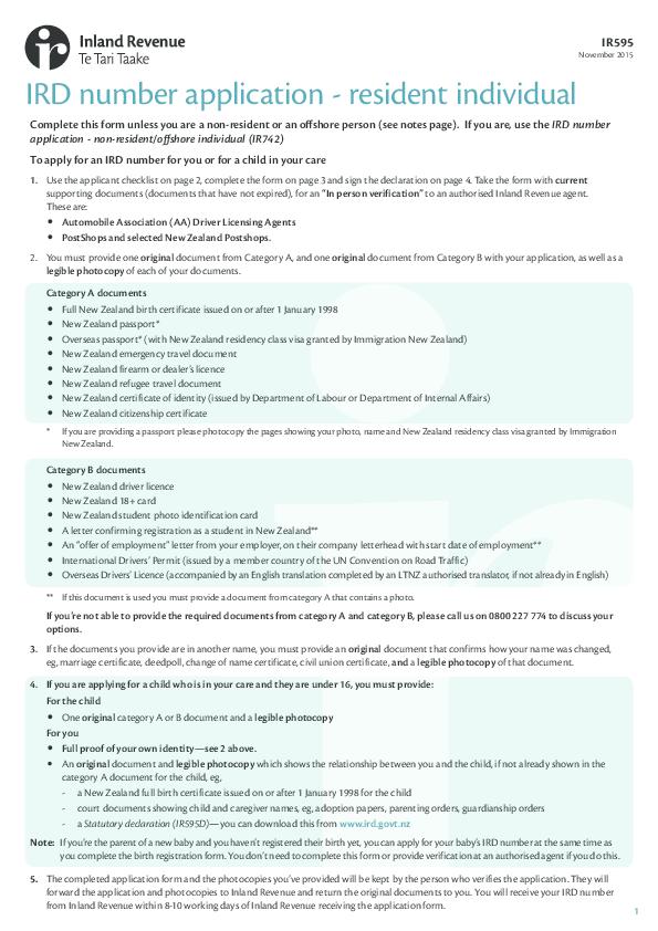 PDF) IRD FORM   jatt crazzy - Academia edu