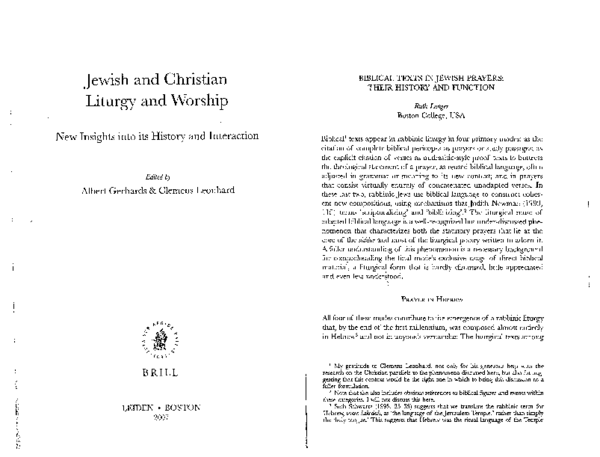 PDF) Biblical Texts in Jewish Prayers: Their History and