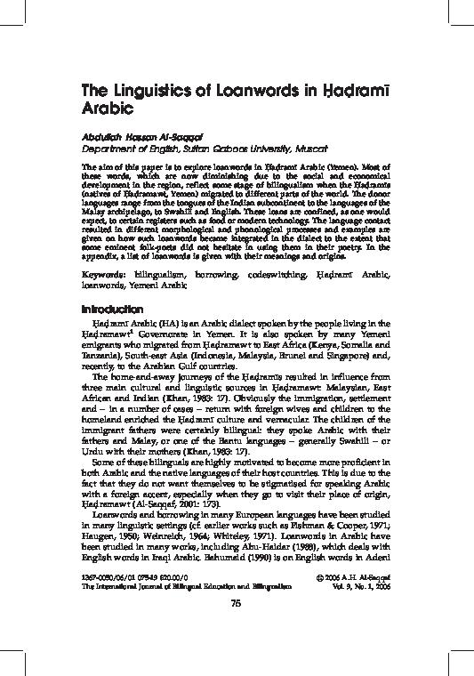 PDF) The Linguistics of Loanwords in Hadrami Arabic | Abdullah Al