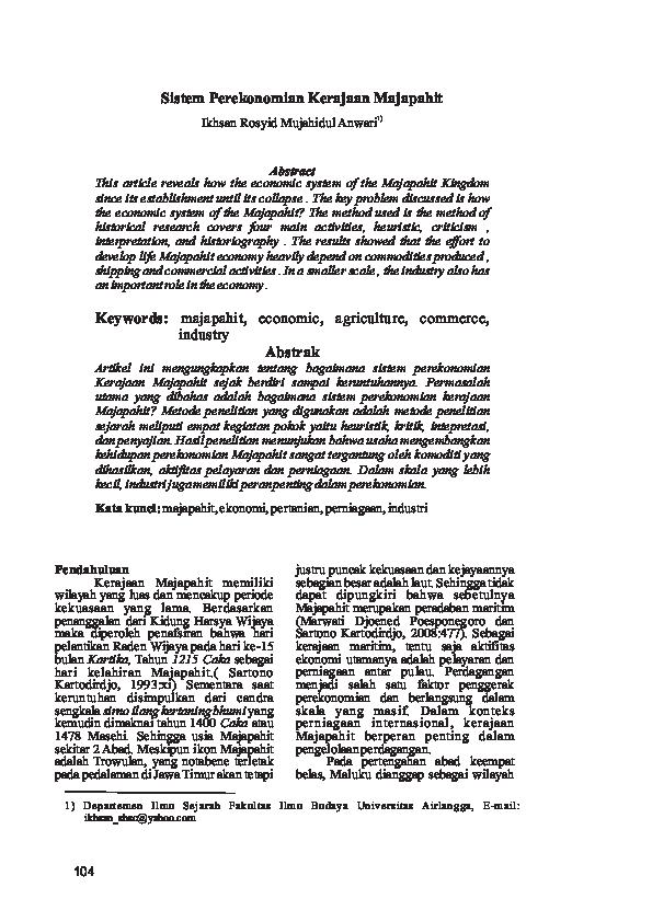 sistem perdagangan komoditas trisula