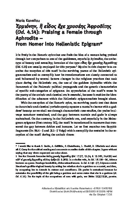 PDF Ἑρμιόνην ἣ εἶδος ἔχε χρυσέης Ἀφροδίτης Od 4 14