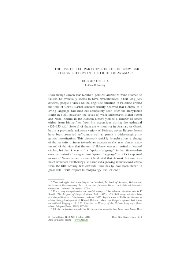PDF) The Use of the Participle in the Hebrew Bar-Kosiba-Letters in
