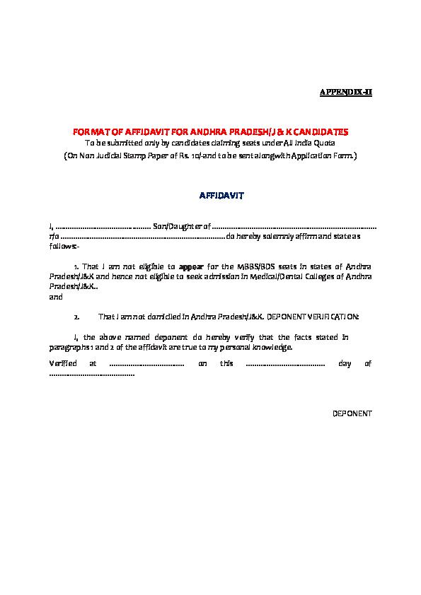 PDF) FORMAT OF AFFIDAVIT FOR ANDHRA PRADESH/J & K CANDIDATES