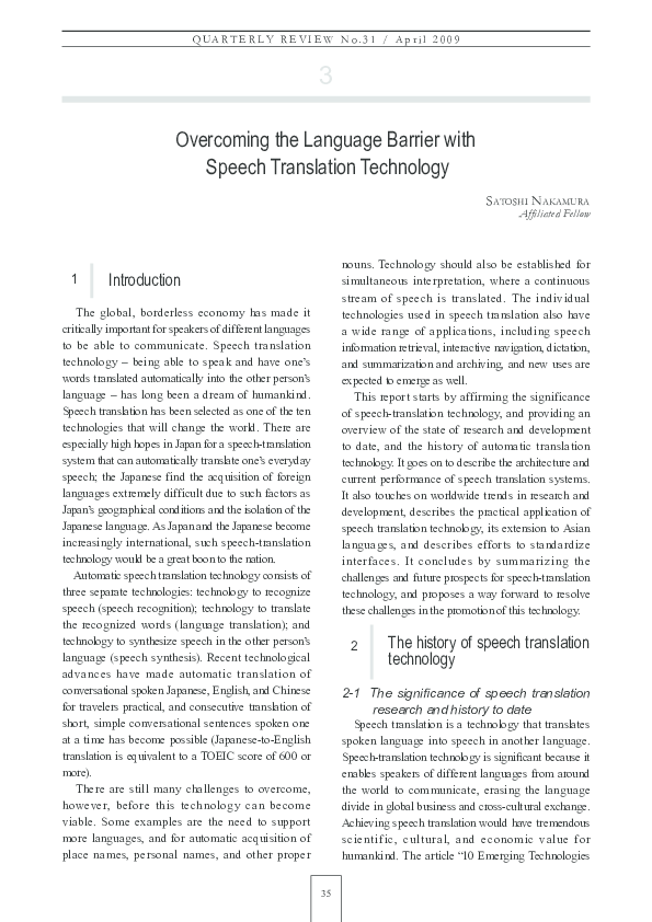 PDF) Overcoming the Language Barrier with Speech Translation