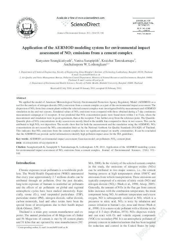 PDF) Application of the AERMOD modeling system for environmental