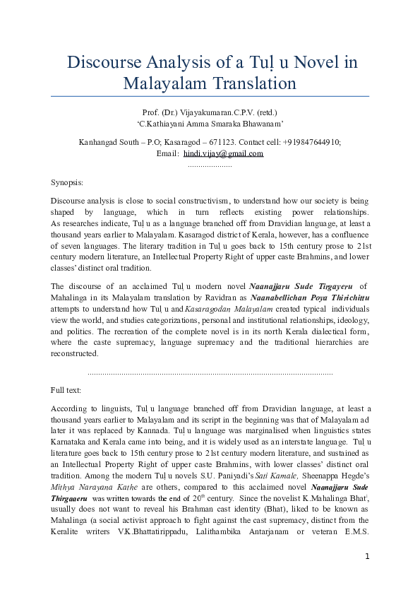 DOC) Discourse Analysis of a Tulu Novel in Malayalam Translation