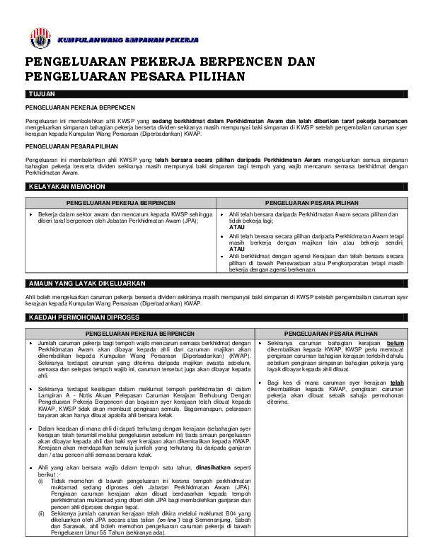 Pdf Pengeluaran Pekerja Berpencen Dan Pengeluaran Pesara Pilihan