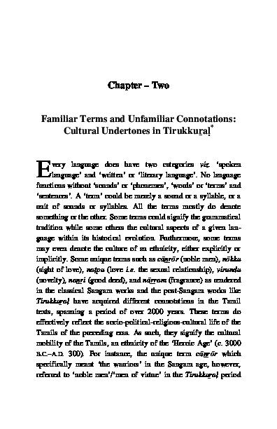 PDF) Familiar Terms and Unfamiliar Connotations: Cultural