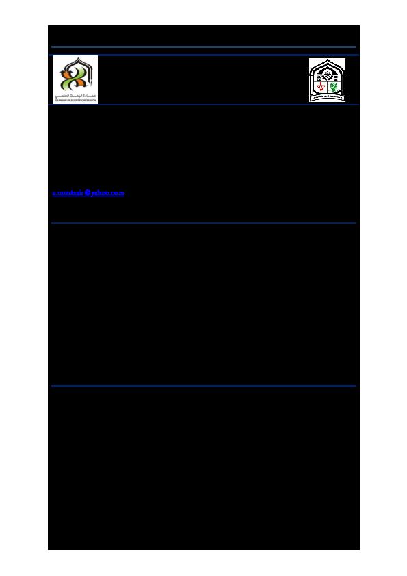 PDF) A contribution to Covariate Adaptive Randomization