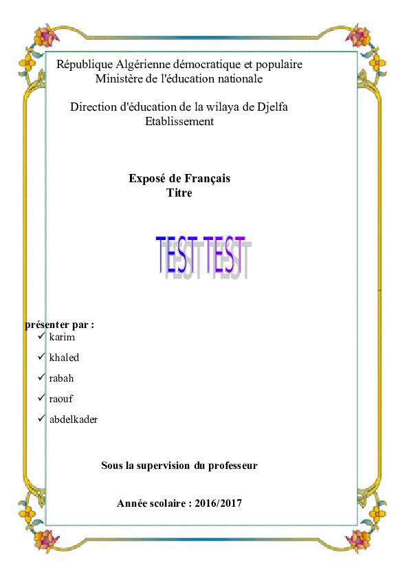 واجهة بحث بالفرنسية