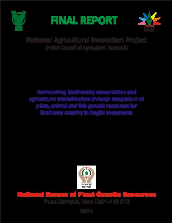 PDF) NAIP Final Annual Report.pdf | G Sailu - Academia.edu