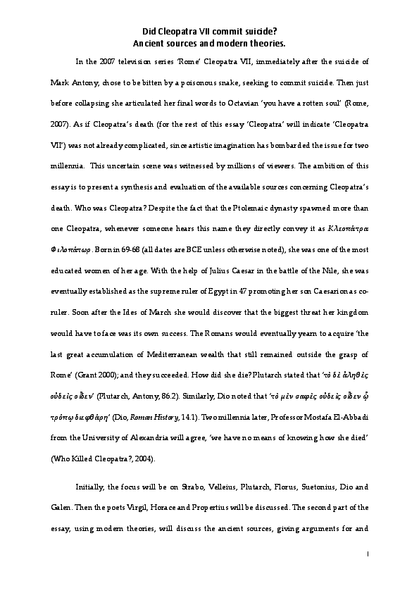 Argumentative Essay Thesis Example Pdf Essay Science also Thesis Statement Persuasive Essay Did Cleopatra Vii Commit Suicide A Discussion Of The Ancient  Essay About English Class