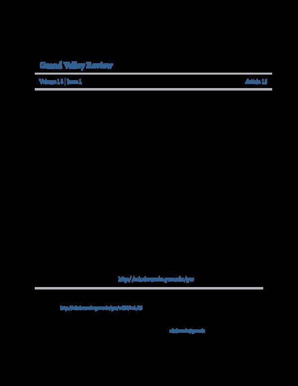 Essay rewrite tool