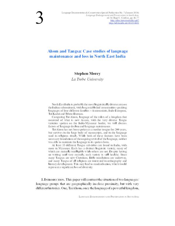 case study on ahoms
