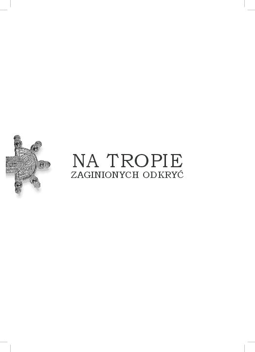 Na Tropie Andrzej Kokowski Academiaedu