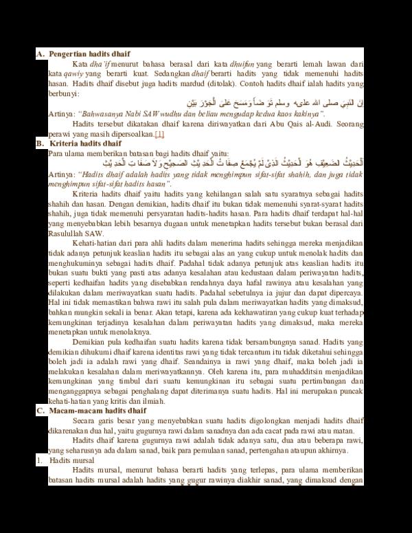 Contoh Hadits Dhaif Mursal 7
