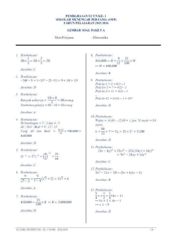 Pdf Kunci Jawaban Matematika Ucun 1 Smp Mts Christian Luiz Academia Edu