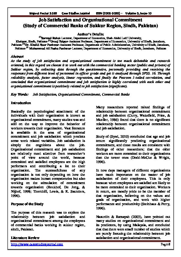 job commitment articles