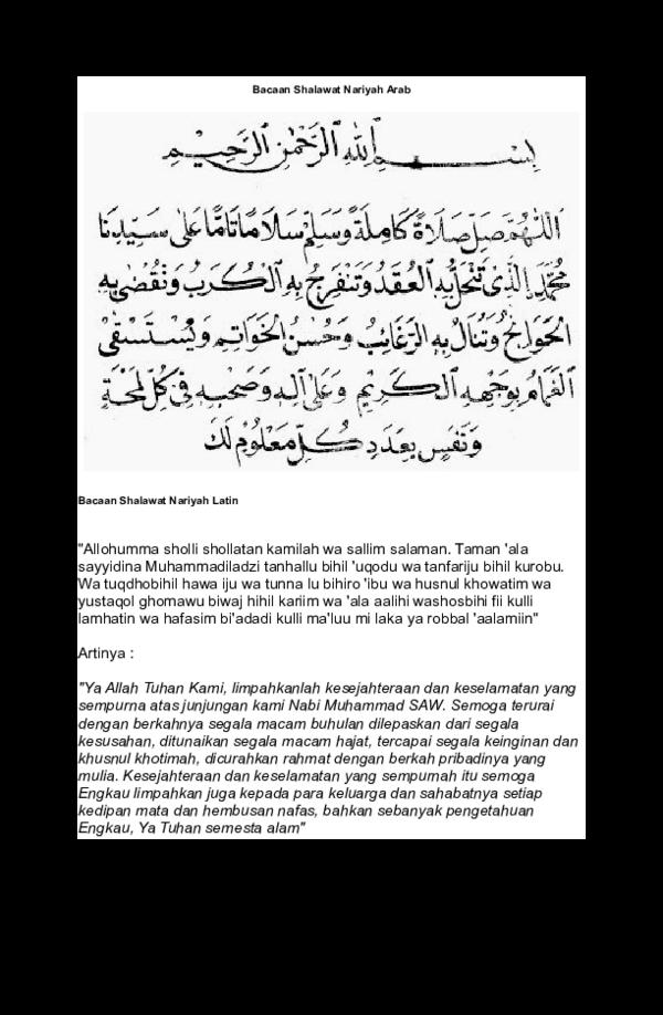 Doc Bacaan Shalawat Nariyah Arab Antok Suryo Academiaedu
