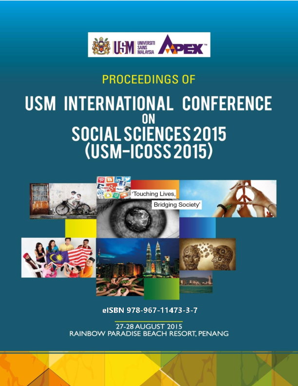 USM-ICOSS 2015 PROCEEDINGS.pdf  f77561f065