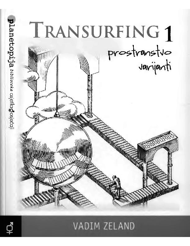 Vadim-Zeland-Transurfing-1-Prostranstvo.pdf