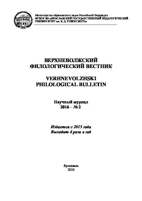 Pdf) индусско-исламский синтез епохи великих моголов как.