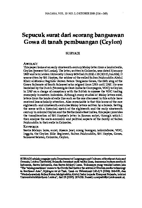Pdf Suryadi Suryadi Sepucuk Surat Dari Seorang Bangsawan Gowa Di Tanah Pembuangan Ceylon Wacana Journal Of The Humanities Of Indonesia Academia Edu