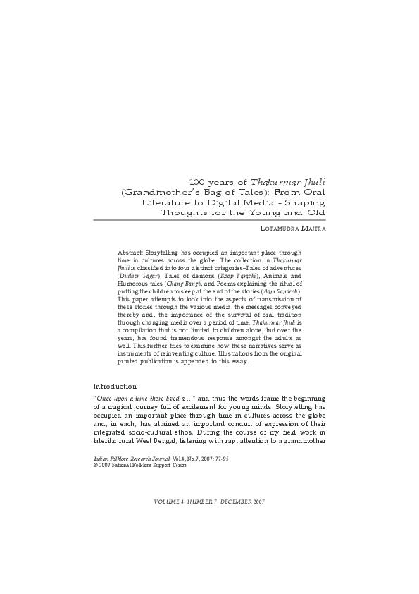 PDF) 100 years of Thakurmar Jhuli (Grandmother's Bag of
