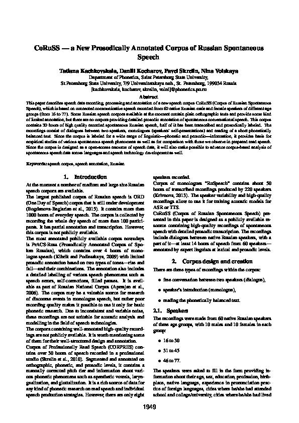 Coruss A New Prosodically Annotated Corpus Of Russian Spontaneous Speech Tatiana Kachkovskaia Nina Volskaya And Kocharov Daniil Academia Edu