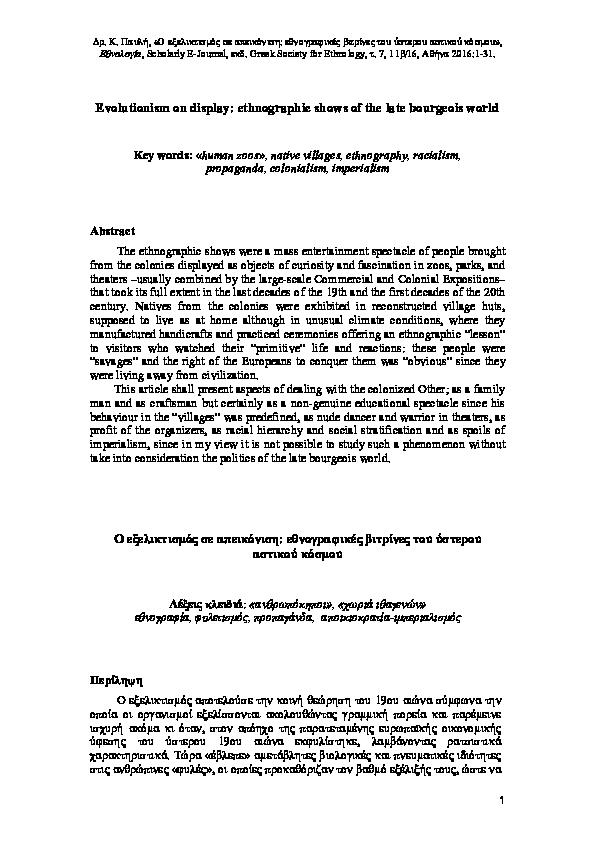 μεγάλο ξανθό μουνί