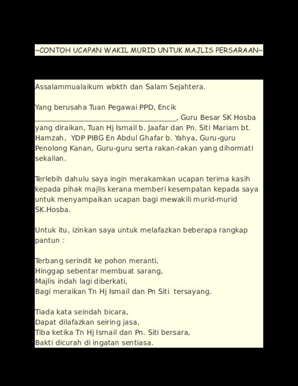 Doc Contoh Ucapan Wakil Murid Untuk Majlis Persaraan Sharina