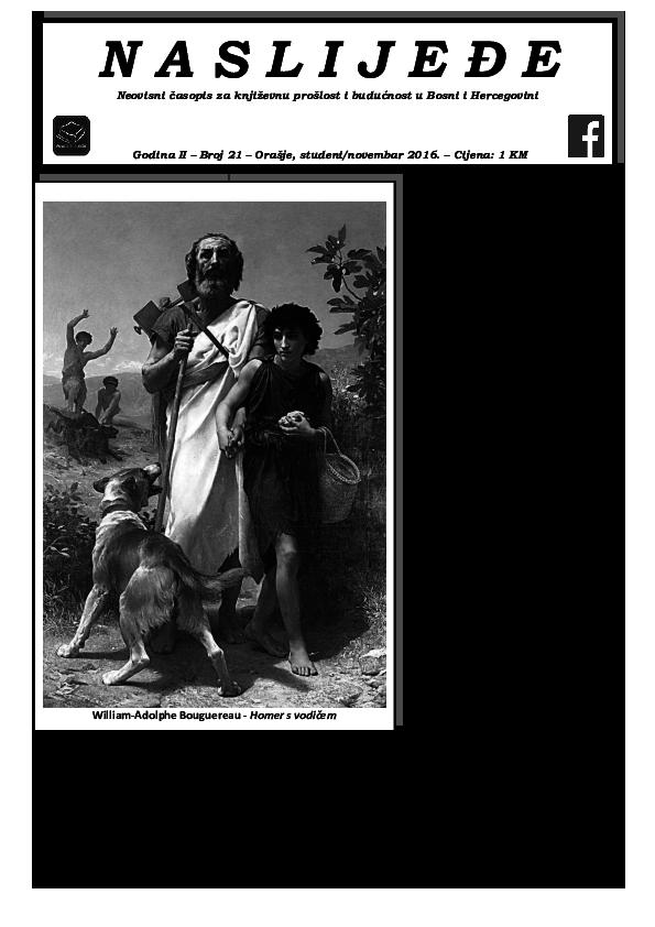 Ilijada i odiseja knjiga pdf