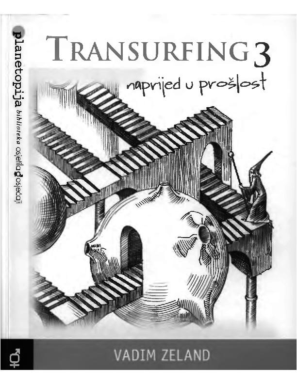 Transurfing Knjiga Pdf