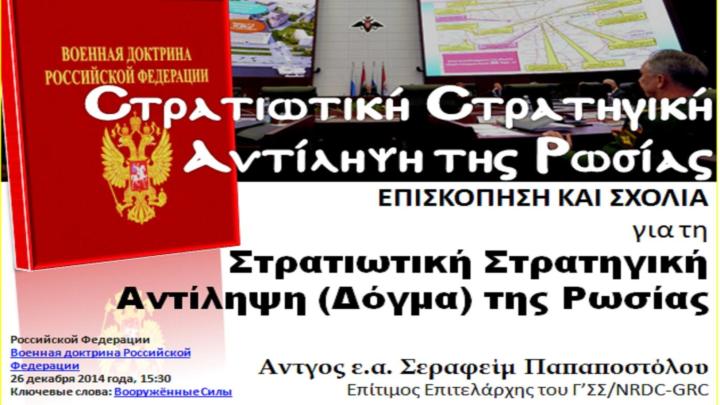 Καλύτερα ρωσικά και ουκρανικές ιστοσελίδες dating