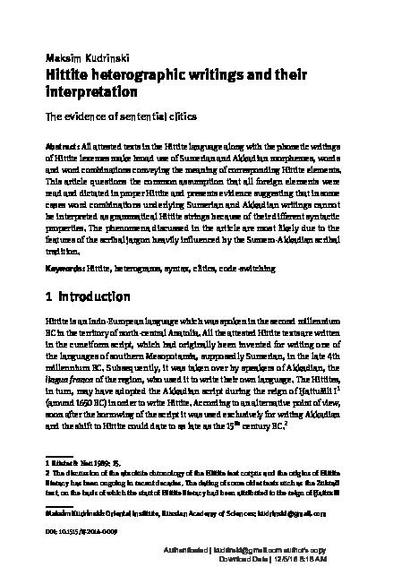 the elements of hittite van den hout theo