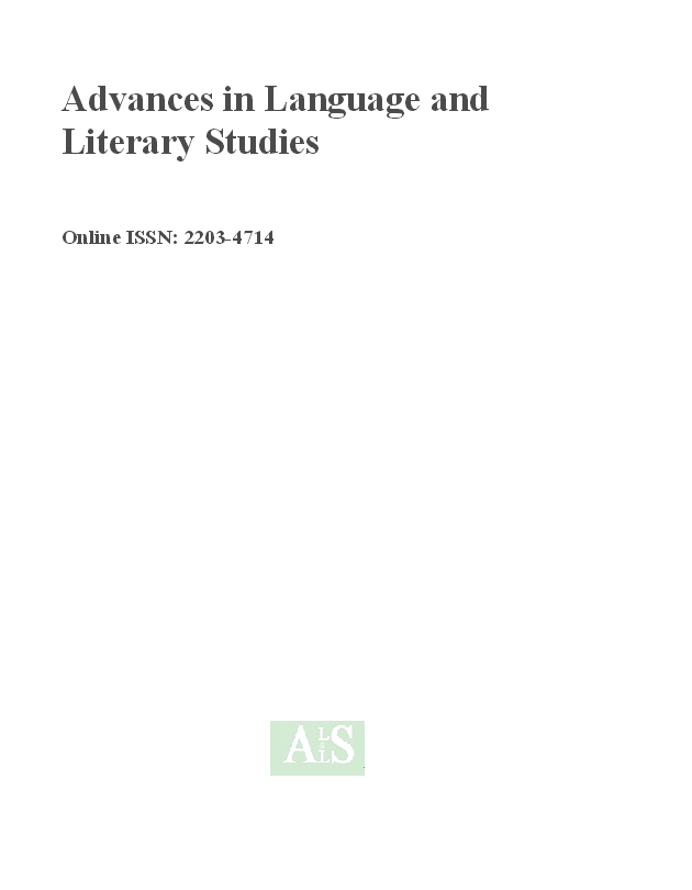 Alls Vol 7 No 6 2016 Advances In Language And Literary Studies