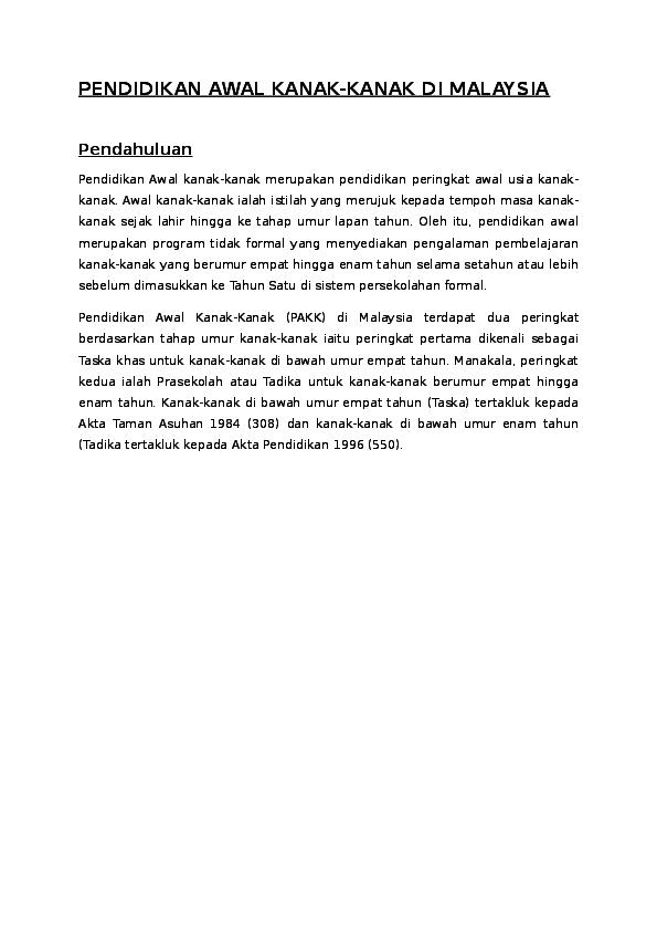 Doc Pendidikan Awal Kanak Kanak Di Malaysia Zahirul Khairul Academia Edu