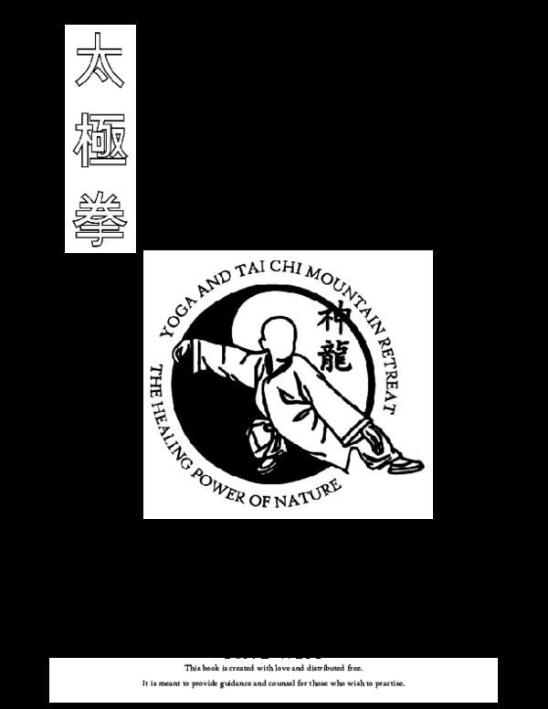 Tai Chi Retreat Course Book Www Taichibali Com